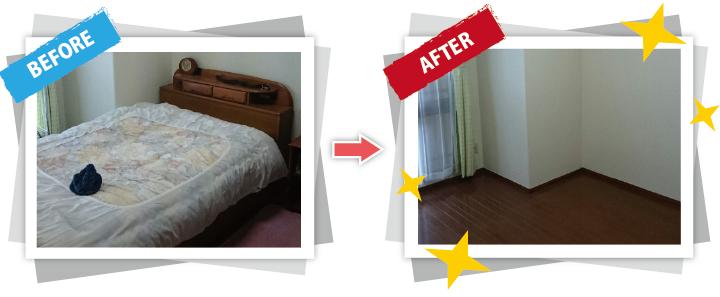 ベッドとカーペットの回収